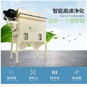工業除塵設備 脈沖除塵器 環保廢氣處理設備