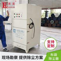 專業生產化工醫藥集塵器 攪拌機濾筒除塵器