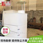 五金制造粉尘治理设备 工业脉冲滤筒收尘器