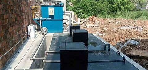 医美医院污水处理设备