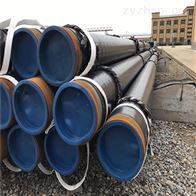 隆尧县DN250预制直埋聚氨酯发泡保温管厂家