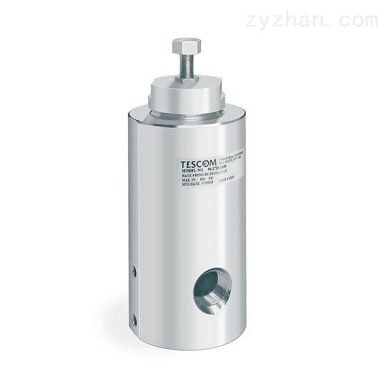 TESCOM 54-2700 系列液压背压调压器