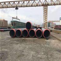 太原聚氨酯预制直埋架空保温管生产加工地址