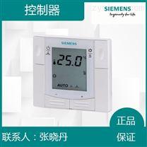 西门子房间温控器RDD310/MM
