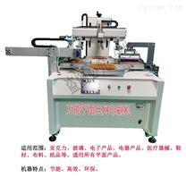 商丘市无纺布料丝印机厂家皮革丝网印刷机