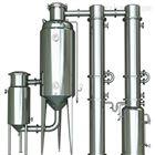 单效酒精回收蒸发器特点