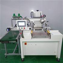 唐山市无纺布料丝印机厂家手提袋丝网印刷机