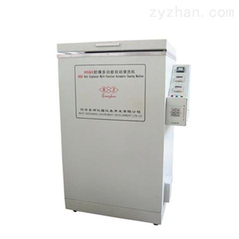 青岛防爆多功能自动清洗机