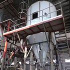QFN-CX生产系列大型生产用气流型喷雾干燥机组 厂家