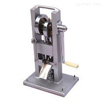 手摇式实验室药片教学压片机