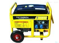 250A汽油电焊机报价