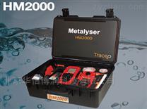 Trace2o-WSL-50便携式微生物分析仪器