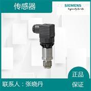 西门子风压差传感器QBM3020-1U