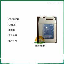 药用辅料级柠檬酸三乙酯用途和特点