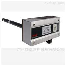 罗卓尼克HF532-DB风管型温湿度变送器