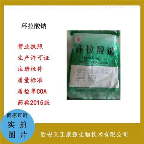 药用级聚乙二醇200 有质检单