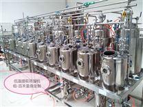 科研用 中药颗粒汤剂萃取蒸馏 生产厂家