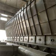氯化胆碱卧式沸腾干燥机