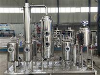实验室  酶解低温提取机 生产厂家