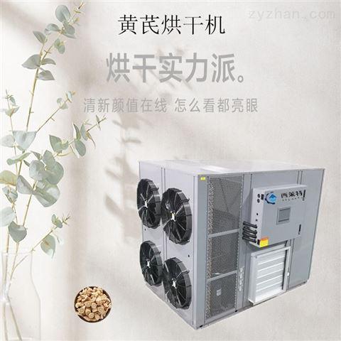 黄芪烘干设备供应商