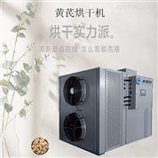 江苏黄芪烘干设备