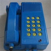 矿用本安型电话机