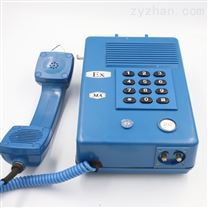 煤矿防爆电话机