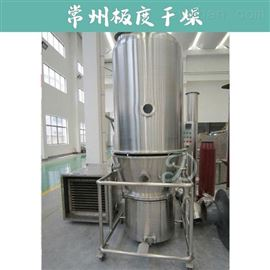 硫酸钠干燥机