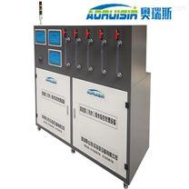 品牌廠家_采油廠實驗室廢水綜合處理裝置