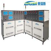 化工廠實驗室污水綜合處理設備運行穩定