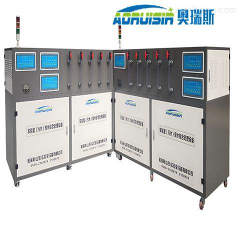 品牌厂家生产 理化实验室废水处理机