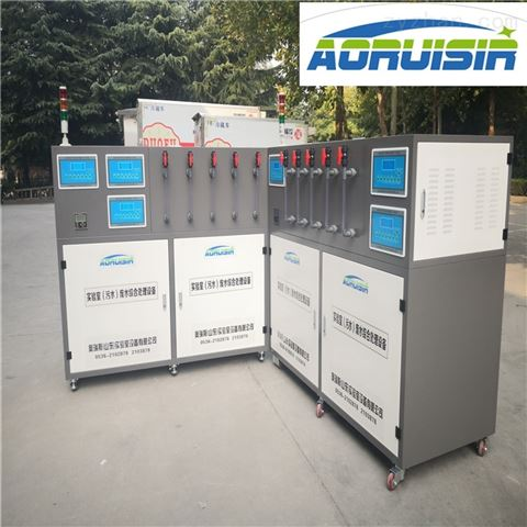 化工厂实验室综合废水处理装置一键启动