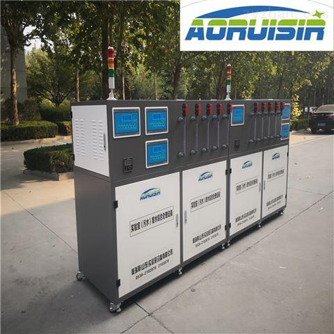 研究所实验室废水处理设备 性价比高