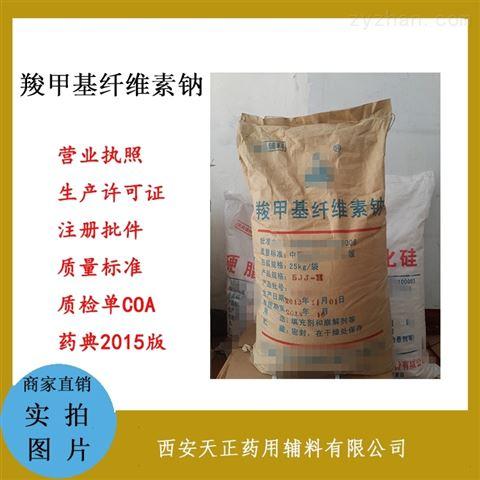 符合中国药典标准医用精致玉米油西安有售