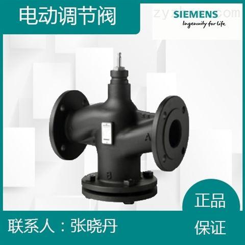 西门子电动调节阀VVF53.32-16