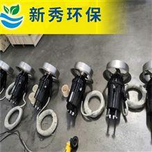 電動潛水攪拌機