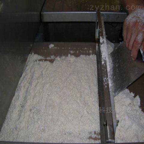 科尔新品有机硅粉微波干燥烘干设备