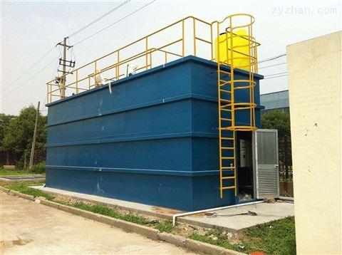 贵州一体化污水处理设备,高浓度污水设备