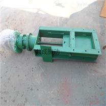 碳钢手轮插板阀 /通风卸灰闸板阀