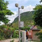 OSEN-FY深圳森林公园社区景点负氧离子观测站