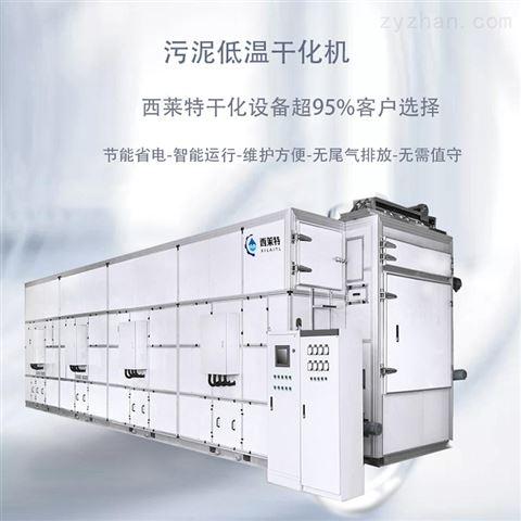 广东生活污泥烘干机生产厂家-干燥设备