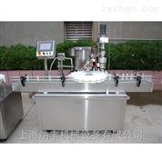 NFPW5-50喷雾剂灌装旋盖机