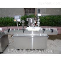 NFPW喷雾剂灌装旋盖机