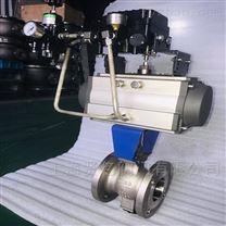 VQ647H-16P不锈钢V型气动球阀