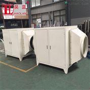 重庆废气处理设备uv光解 低温等离子设备