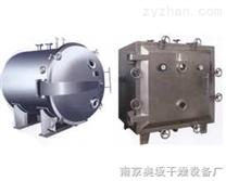 湖南FZG/YZG型低溫真空干燥箱