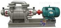 辽宁两级水环式真空泵价格