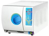 小型台式环氧乙烷灭菌器医用灭菌柜