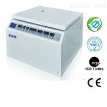 KS50R台式高速冷冻离心机 生物实验室离心机