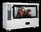 LNS冷凝水实验箱